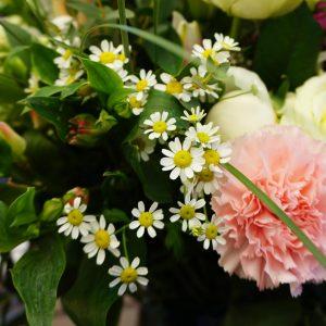 2 pcs Daisy Blumen Satinband Seidenbänder Schleifenband Hochzeit Dekoband